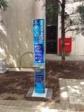 University of Adelaide_4